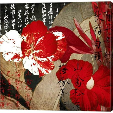 Metaverse Color Bakery China Red I Canvas Art Walmartcom