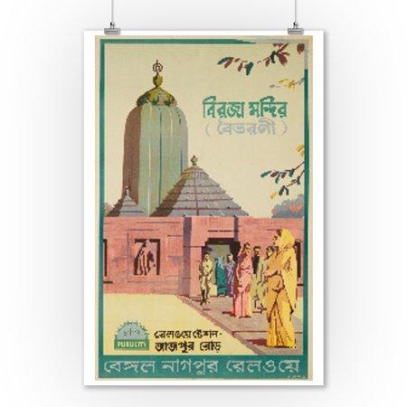 India Decor - India Vintage Poster (artist: Gupta) India (9x12 Art Print, Wall Decor Travel Poster)