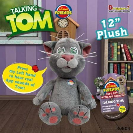 Dragon I Toys Talking Tom Plush