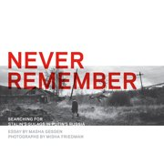 Never Remember - Audiobook