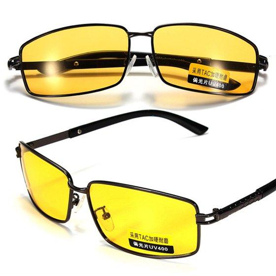 71d9081aca Yellow Len UV Polarized UV400 Night Vision Glasses Driving Outdoor ...