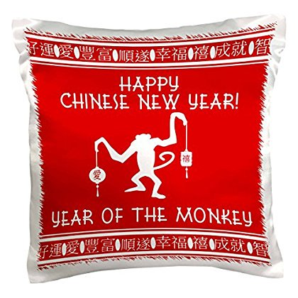 3dRose Happy Chinese New Year - Year of the Monkey zodiac sign red and white, Pillow Case, 16 by -