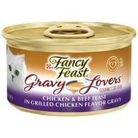 (24 Pack) Fancy Feast Gravy Lovers Wet Cat Food, 3 oz cans