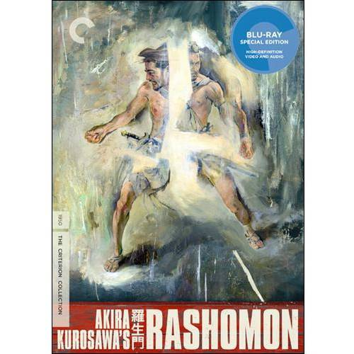 Rashomon (Japanese) (Criterion Collection) (Blu-ray) (Full Frame)