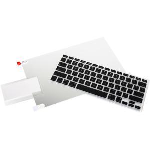 "IOGear GKSMP15 Shield+Protect: 15"" MacBook Pro Retina Keyboard Skin and Screen Protector"