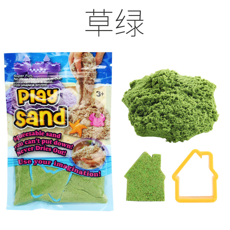 100g Non-toxic Colorful Clay Sand Plasticene Super Light Mud Stress Relieve DIY Toys Color:Sand Primary color 100g