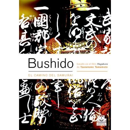 Bushido. El camino del samurai (Bicolor) - eBook (Rare Bi Color)