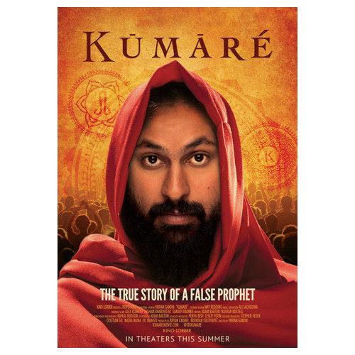 Kumare (2012)