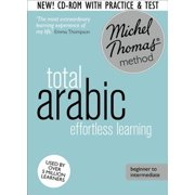 Total Arabic Foundation Course: Learn Arabic with the Michel Thomas Method