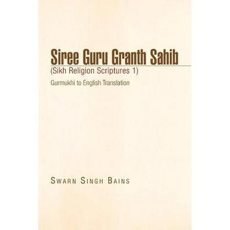 Siree Guru Granth Sahib (Sikh Religion Scriptures (Images Of Sri Guru Granth Sahib Ji)