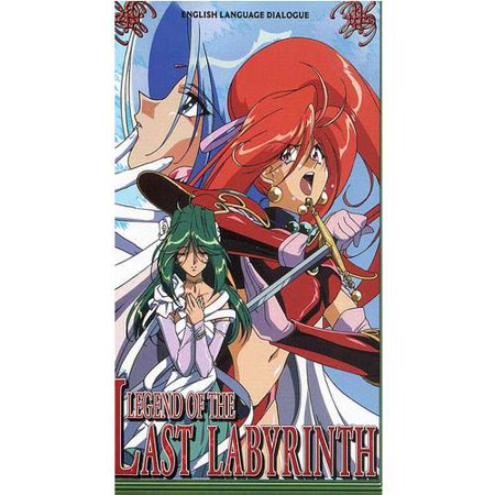 Legend of The Last Labyrinth Anime VHS Tape