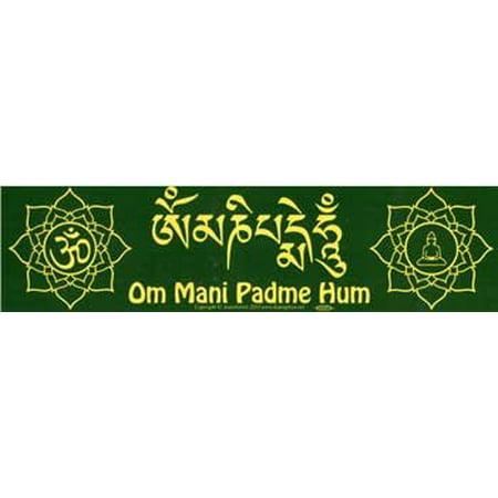 Om Mani Padme Hum (Om Mani Padme Hum Om Mani Padme Hum)