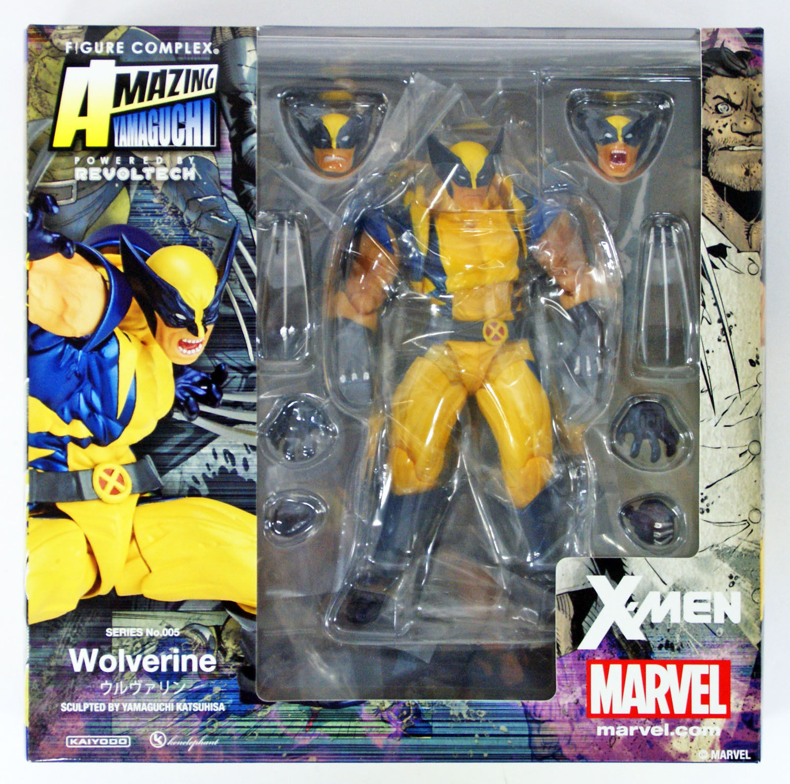 Kaiyodo Revoltech Amazing YaMaguchi No. 005 X-Men Wolverine Action Figure by Kaiyodo