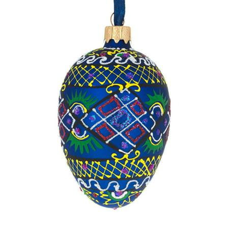 Blue Geometric Ukrainian Egg Glass Christmas Ornament