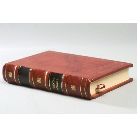 GAC Gold Florentined Blank Genuine Leather Journal; Hand Tooled Over Wood Construction Antique Looking Leather Writing Notebook