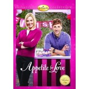 Appetite for Love ( (DVD)) by