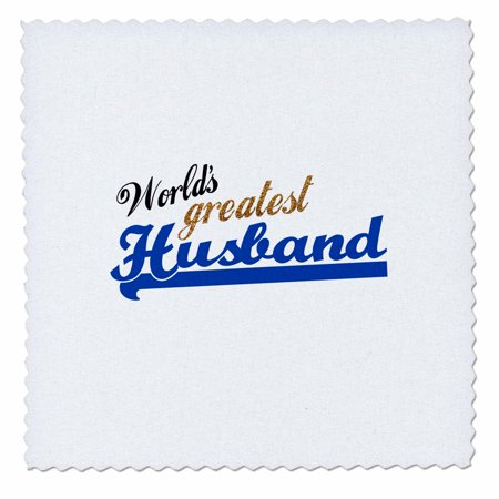 3dRose Worlds Greatest Husband - Romantic marriage or wedding anniversary gifts for him - best hubby - Quilt Square, 10 by