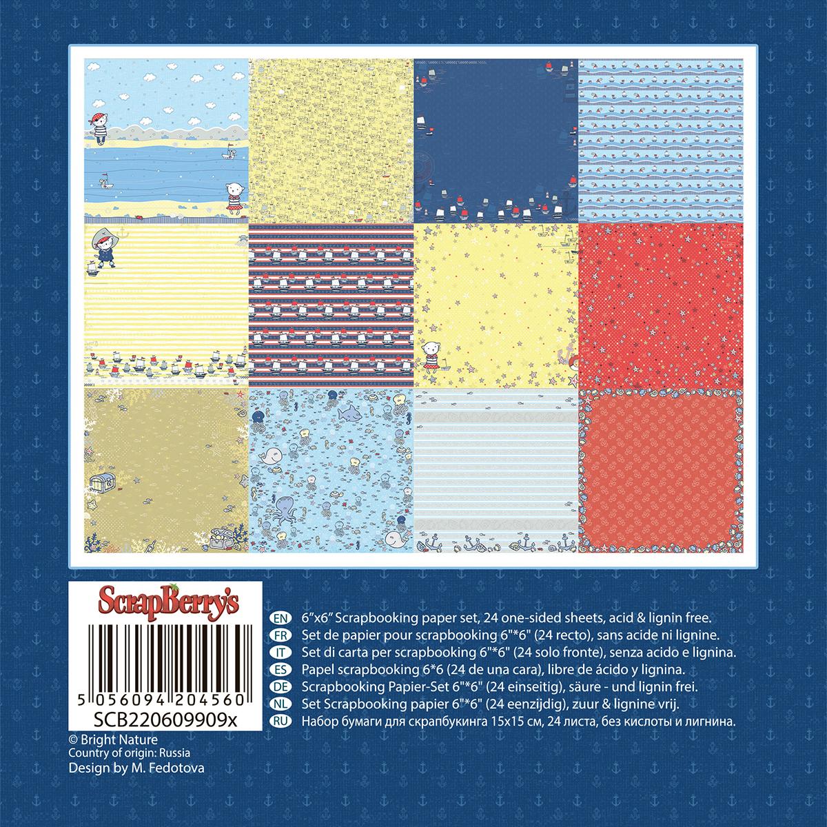 "ScrapBerry's Zoe & Ziggy's Paper Pack 6""X6"" 24/Pkg-Sailing Adventures, 12 Single-Sided/2ea"