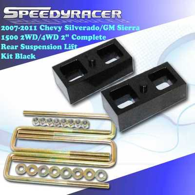 "2007-2011 GMC Sterra 1500 2WD/4WD 2"""" REAR Lift Kit NEW BODY STYLE"
