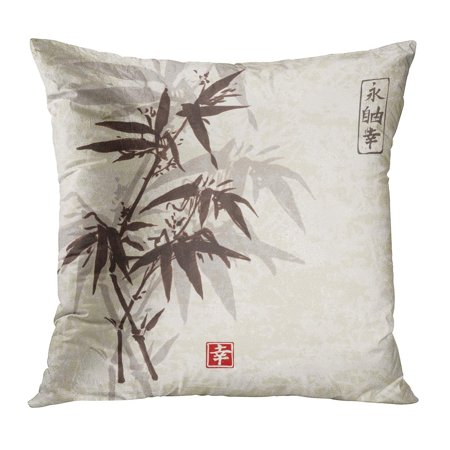 ECCOT Bamboo on Vintage Traditional Japanese Ink Painting Sumi E Contains Hieroglyphs Eternity Freedom Pillowcase Pillow Cover Cushion Case 20x20 inch