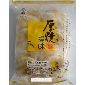 Want Want Big Shelly Senbei Natural Flavored Crispy Rice Cracker 150g (pack of 4)