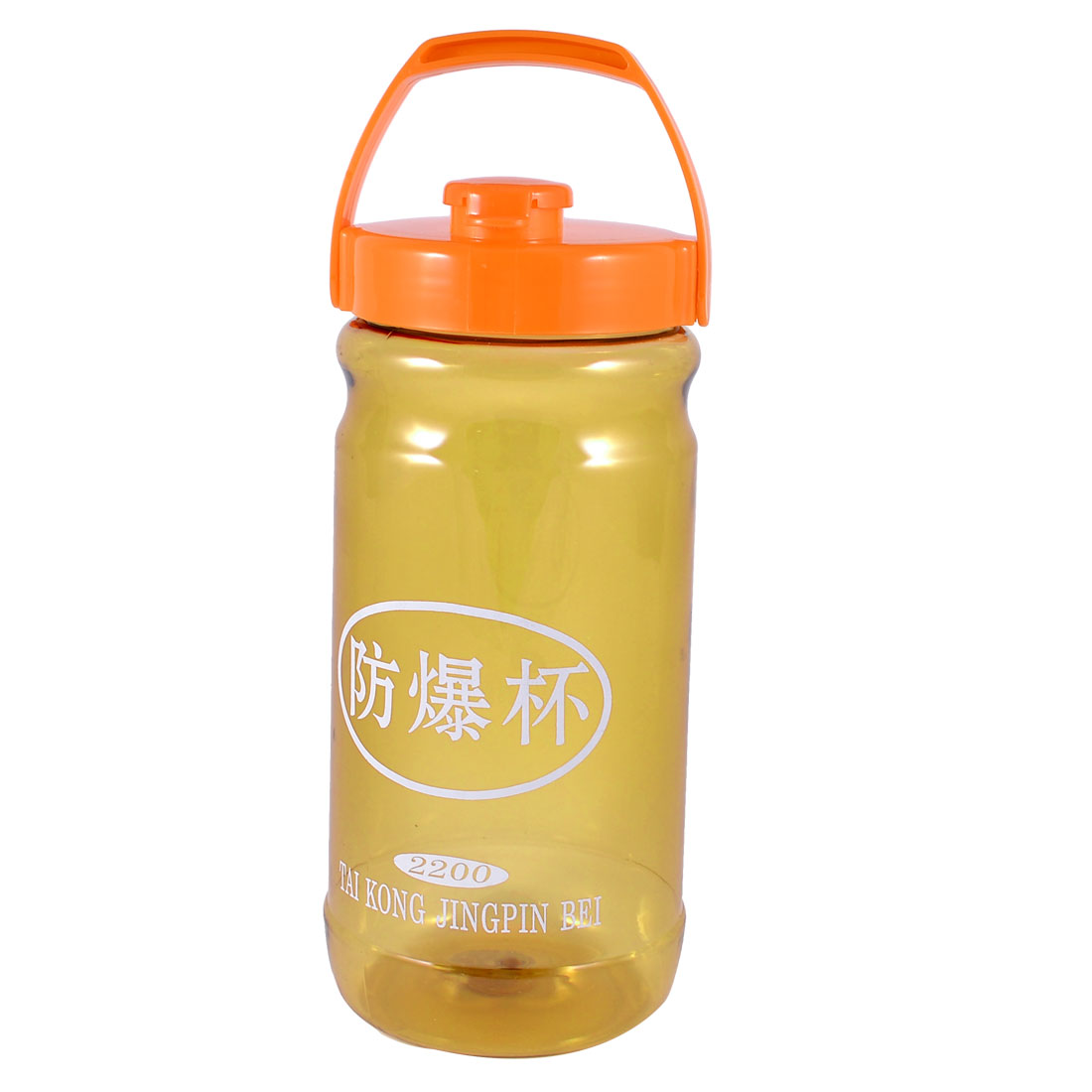 Unique Bargains Portable Clear Yellow Plastic Drinking Cup Tea Water Bottle 2200ML