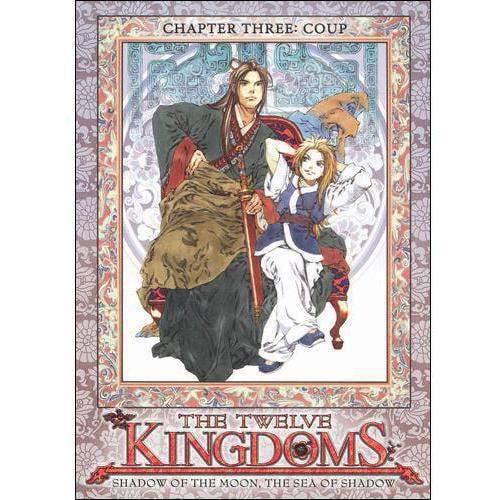 Twelve Kingdoms - Chapter 3 - Coup (Full Fame)