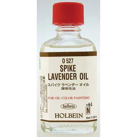 Holbein Spike Lavender Oil, 55ml, Bottle