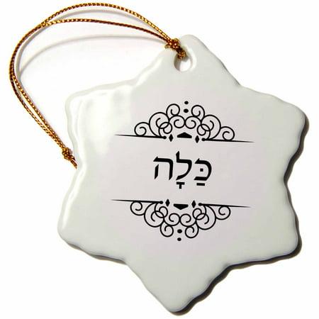 3dRose Kalla - word for Bride in Hebrew - Bridal half of Bride and Groom set - Snowflake Ornament, 3-inch (Bridal Ornaments Set)
