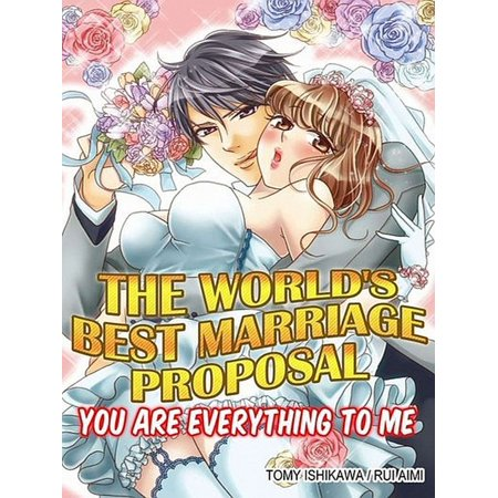 The World's Best Marriage Proposal Vol.1 - eBook