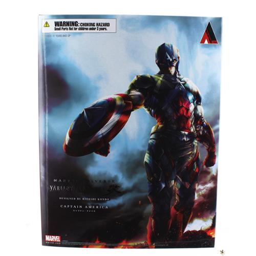 Marvel Universe Variant Play Arts Kai Captain America Action Figure