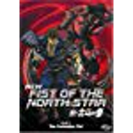 New Fist of the North Star, Vol. 2: The Forbidden (Fist Of The North Star Chapter 1)