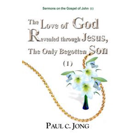 - Sermons on the Gospel of John (I) - The Love of God Revealed through Jesus, the Only Begotten Son ( I ) - eBook