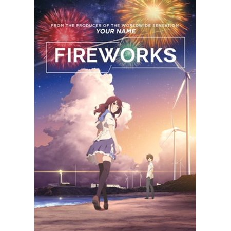 Fireworks (DVD)