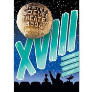 Mystery Science Theater 3000: XVIII (Full Frame) by SHOUT FACTORY