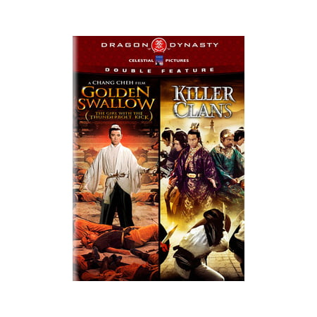 Double Dragon Series - DRAGON DYNASTY DOUBLE FEATURE 2 (DVD) (2DISCS)-NLA (DVD)