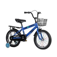 "NextGen 16"" Kids Bike"