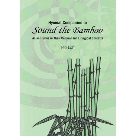 book american indian english 1993