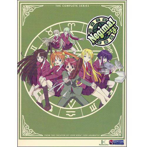 Negima!: Magic 101 - 601 (Box Set)