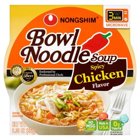 Nongshim Bowl Noodle Soup 12 Pack