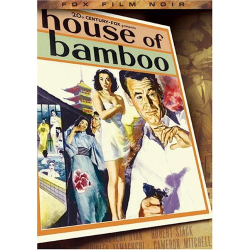 House Of Bamboo (Widescreen)