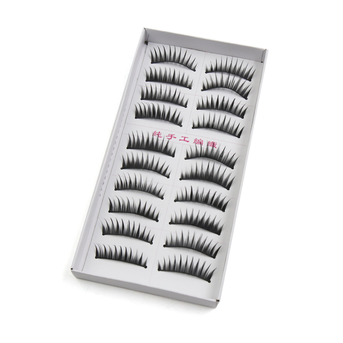 "20pcs Natural Looking False Eyelashe Extension Eye Makeup 0.7"" Length"