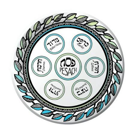 Passover Paper Plates (Passover Dinner Plates, 9