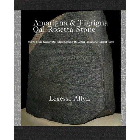 Amarigna   Tigrigna Qal Rosetta Stone  Rosetta Stone Hieroglyphic Re Translation