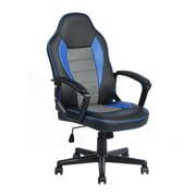 Homylin Office Ergonomic Armrest Chair with PU Pad