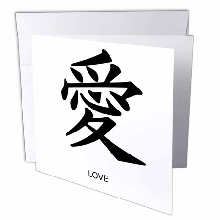 3dRose Love Kanji Art - Japanese Words - Languages, Greeting Cards, 6 x 6  inches, set of 6