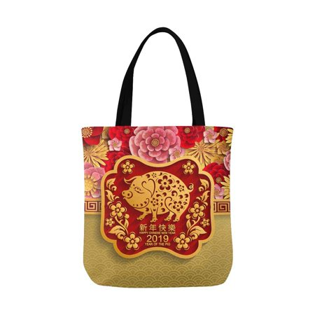 ASHLEIGH Happy New Year 2019 Year of the Pig Zodiac Paper Cut Style Canvas Reusable Tote Bag Durable Shopping Tote Bags Book Bags for Women Men