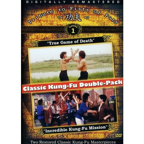 Classic Kung Fu Double Pack, Vol. 1: True Game Of Death   Incredible Kung Fu Mission by Music Video Distributors