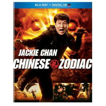 Chinese Zodiac  Blu Ray