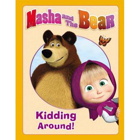 24860b9f3bca0 Masha and the Bear: Kidding Around